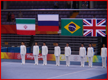 Sanshou UK at the Beijing Olympics